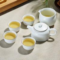 启色羊脂玉白紫金线茶具套装景德镇手工陶瓷便捷旅行茶室居家功夫整套茶具