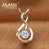 Mymiss 镶嵌施华洛世奇人工锆石银项链 328元包邮(需用券)