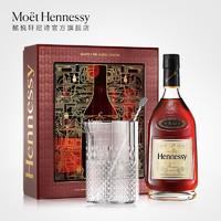 Hennessy 轩尼诗 VSOP干邑白兰地 Oh So Classic 鸡尾酒特别版礼盒