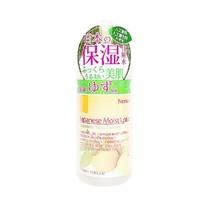 限新用户:Nursery 高保湿化妆水 香橙 500ml *4件 +凑单品