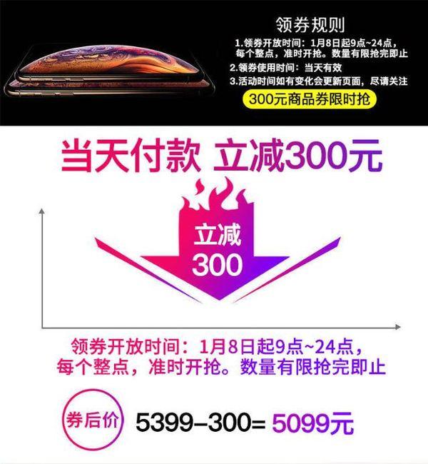 Apple 苹果 iPhone XR 智能手机 64GB/128GB