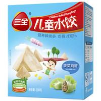 三全 儿童水饺 菠菜鸡肝口味 300g (42只)