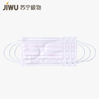 移动端:苏宁极物 KOWA 三次元 一次性口罩 七只装