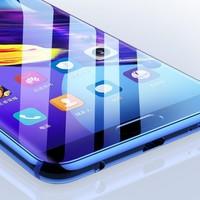 TDYD 手机钢化膜 非全屏 苹果/华为 送贴膜工具包