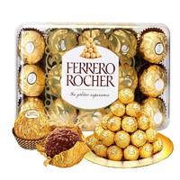 费列罗 FERRERO 榛仁威化巧克力30粒礼盒装节日礼品婚庆喜糖进口零食意大利进口