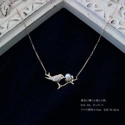 Akoya 海水珍珠 可爱小鸟项链 4-5mm
