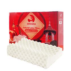 zencosa 最科睡 THP1 高低按摩天然乳胶枕 +凑单品