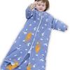 Elepbaby 象宝宝 婴儿加厚睡袋 69元