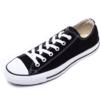 CONVERSE 匡威 101000  男女款帆布鞋运动鞋