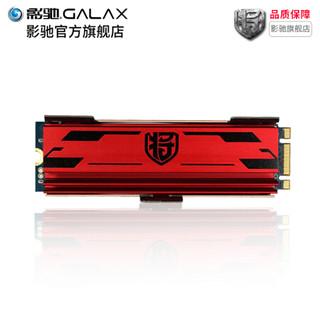 GALAXY 影驰 铁甲战将 M.2 240 2280 NVME 240GB 固态硬盘 *2件