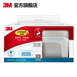 3M高曼无痕防水抽纸收纳架 免钉无痕浴室收纳