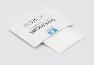 essilor 依视路 镜片清洁湿纸巾 200片