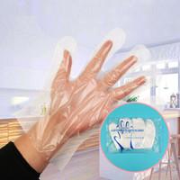 移动专享:一次性塑料手套 200只
