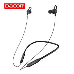 dacom GH01 蓝牙耳机 黑色