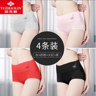 YUZHAOLIN 俞兆林 女士高腰刺绣内裤 4条装