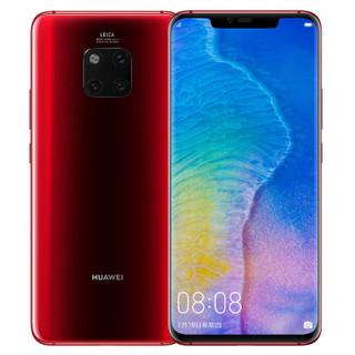 HUAWEI 华为 Mate 20 Pro 智能手机(8GB+128GB、全网通、馥蕾红)