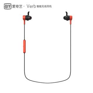 iQIYI 爱奇艺 Verb 蓝牙耳机