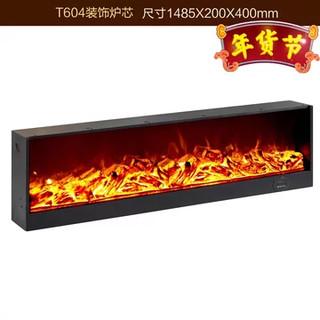 京好 T604欧式装饰壁炉芯 A147装饰取暖器