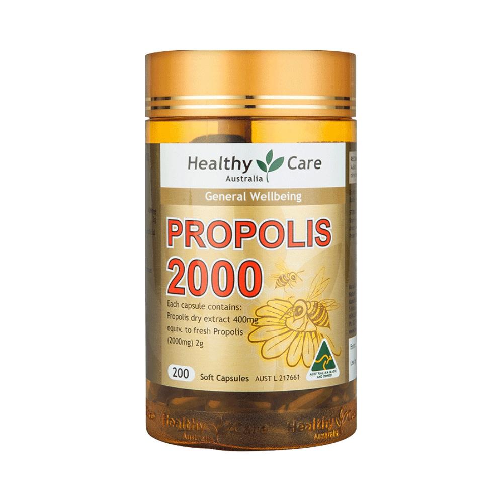 Healthy Care 黑蜂胶免疫纯天然蜂胶 200粒 *2件