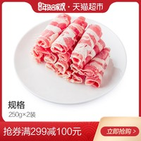 优惠券码:天猫超市 年货狂欢节 生鲜食品