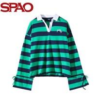 SPAO SPMW823S91 女士抽绳多色卫衣