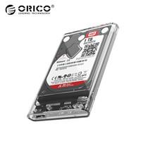 ORICO 奥睿科 2139U3 2.5英寸 透明移动硬盘盒 USB3.0