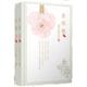 《金瓶梅》(全两册)Kindle电子书 1.5元(需用码)