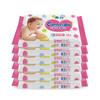 格润 湿巾婴儿手口湿巾 10抽*30包 13.88元包邮(需用券,合0.46元/包)