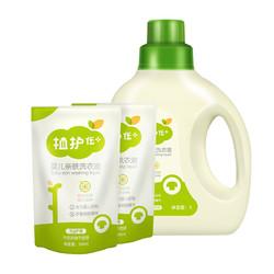 植护婴儿洗衣液瓶装1L+袋装500ml*2包儿童衣物清洁剂