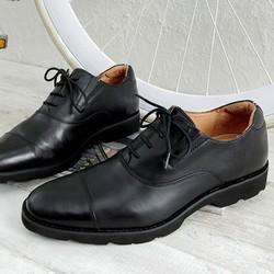 Hush Puppies 暇步士 H6E21AM7 男士皮鞋