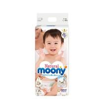 Natural Moony 尤妮佳 皇家系列 婴儿纸尿裤 L40片 *5件