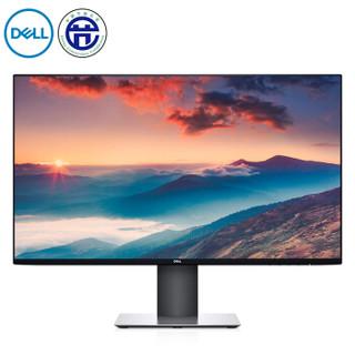 DELL 戴尔 U2719DS 27英寸显示器