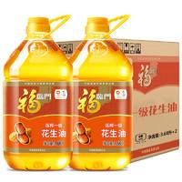 23日10点 : 福临门 家香味压榨一级花生油 3.68L*2桶 *2件