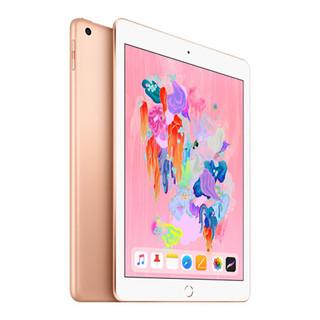 网易考拉黑卡会员 : Apple 苹果 iPad 2018 平板电脑 金色 128G WLAN版