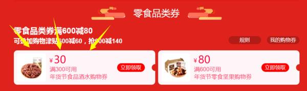 LUCKY 栗祺 新年坚果礼盒 750g*2盒+盐烤混合坚果 250g*2罐