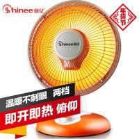Shinee 赛亿 RHD-500F 取暖器