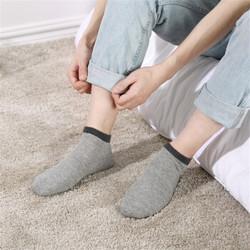京造 男士棉质拼色短筒袜 5双装 *3件