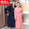Nan ji ren 南极人 加厚法兰绒长袖浴袍 *3件 233.6元(合77.87元/件)