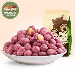 三只松鼠 紫薯花生205克 *10件
