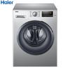Haier 海尔 EG9012B929S 9公斤 变频 滚筒洗衣机 1999元包邮(需用券)