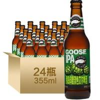 GOOSE ISLAND 鹅岛啤酒 IPA印度淡色艾尔精酿啤酒 355ml*24瓶