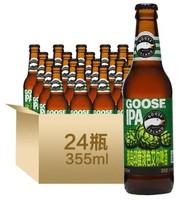 鹅岛啤酒(Goose Island)IPA印度淡色艾尔精酿啤酒355ml*24瓶装 *2件