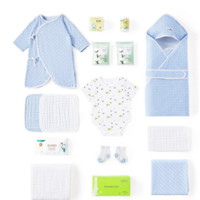PurCotton 全棉时代 婴儿礼盒丰富款 15件/盒