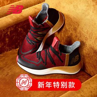 new balance USRMCV2 男款休闲运动鞋