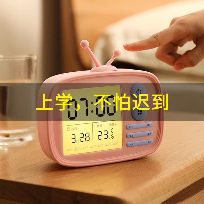 ONEFIRE 万火 电视机闹钟 粉色+充电线