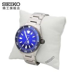 日本Seiko精工Prospex海洋公益鲍鱼潜水男士手表机械表 海洋公益系列SRPC93J1