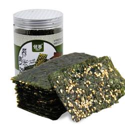 优基 休闲零食坚果炒货荞麦米夹心海苔脆40g/罐