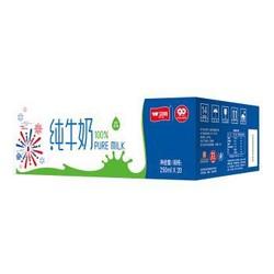 卫岗全脂奶250 x20+奶气甜奶12个x2+奶气原味酸奶12个x2