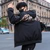 KARALCHI 男士潮流夹克外套(需用券) 108元