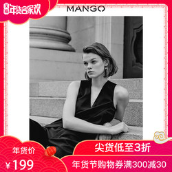 MANGO女装2018秋冬 口袋阔腿裤31025009 吊牌价499